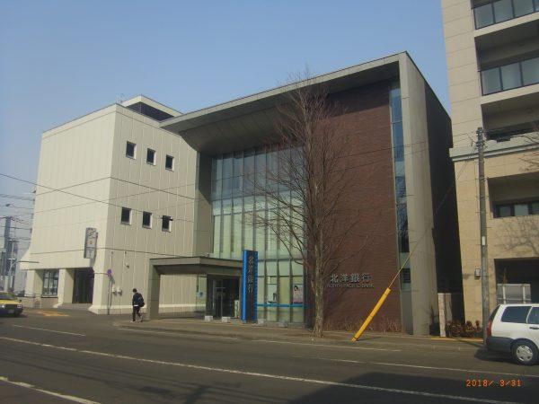 北洋銀行宮の森支店新築工事