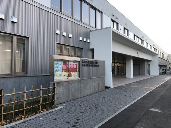 栄西小学校改築ほか工事